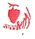 江西武洋实业有限公司 最新采购和商业信息