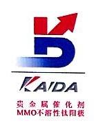 陕西开达化工有限责任公司 最新采购和商业信息