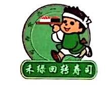 南宁禾绿餐饮有限公司