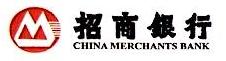 招商银行股份有限公司南京大光路支行 最新采购和商业信息