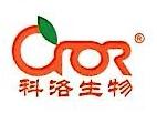 杭州科洛生物技术有限公司 最新采购和商业信息