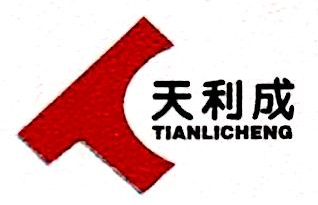 陕西天利成建筑科技有限公司 最新采购和商业信息
