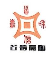 北京首信嘉和投资管理有限公司 最新采购和商业信息