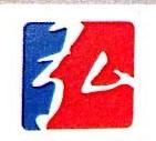 成都市弘泰实业发展总公司 最新采购和商业信息