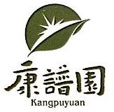 宁波康谱园农业科技有限公司 最新采购和商业信息