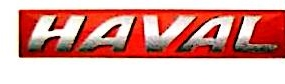 任丘市顺驰汽车销售有限公司 最新采购和商业信息
