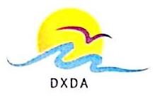 深圳市东翔达科技有限公司 最新采购和商业信息