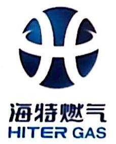 蒙城县海特燃气有限公司