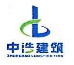 湖北中浩建筑有限责任公司 最新采购和商业信息