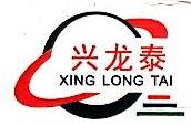 深圳市兴龙泰科技有限公司 最新采购和商业信息