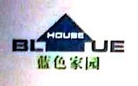 吉林省全显经贸有限公司 最新采购和商业信息