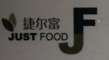 捷尔富(北京)餐饮管理有限公司 最新采购和商业信息