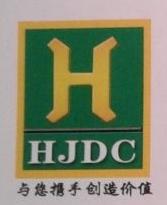 广西贺州市恒基房地产开发有限公司