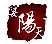 上海町煦实业有限公司 最新采购和商业信息