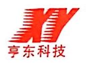 北京亨东鑫怡科技有限公司