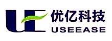 广州优亿信息科技有限公司 最新采购和商业信息