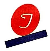 安徽天斯努信息技术股份有限公司 最新采购和商业信息