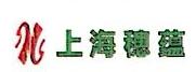 上海穂蕴进出口贸易有限公司 最新采购和商业信息
