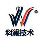 杭州科海信息技术有限公司 最新采购和商业信息