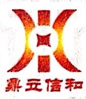 鼎立信和(北京)股权投资基金管理有限公司 最新采购和商业信息