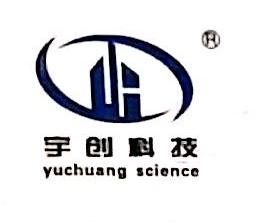 河南宇创电子科技有限公司 最新采购和商业信息
