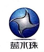 蓝水珠(厦门)环保科技有限公司 最新采购和商业信息