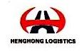 苏州恒宏物流有限公司 最新采购和商业信息