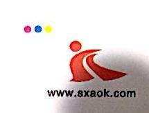 绍兴奥凯纺织有限公司 最新采购和商业信息