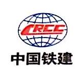 中铁建设集团有限公司柳州分公司 最新采购和商业信息