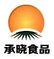 上海承晓食品有限公司 最新采购和商业信息