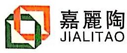 深圳市嘉丽陶实业有限公司 最新采购和商业信息
