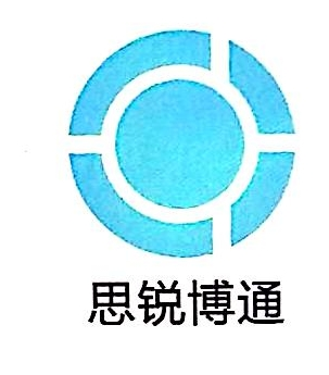 深圳市思锐博通科技有限公司 最新采购和商业信息