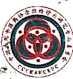 郑州手诊科技有限公司 最新采购和商业信息