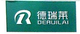 福建德瑞莱环保科技有限公司 最新采购和商业信息