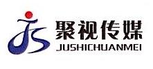 台州聚视文化传播有限公司 最新采购和商业信息