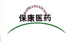 杭州萧山保康医药有限公司