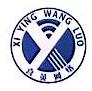 上海喜英网络科技有限公司 最新采购和商业信息