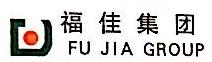福佳集团有限公司 最新采购和商业信息