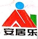 河南安居乐实业有限公司 最新采购和商业信息