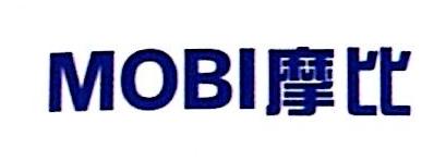 摩比通讯技术(吉安)有限公司 最新采购和商业信息
