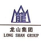 易县龙山石材有限公司