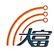 青岛大富通信工程有限公司 最新采购和商业信息