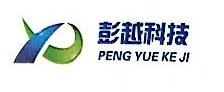 福建彭越智能科技有限公司 最新采购和商业信息