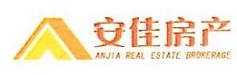 大连安佳房产经纪有限公司 最新采购和商业信息