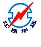 江西华远化工电力物资有限公司 最新采购和商业信息