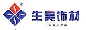广州市生美益众科技有限公司 最新采购和商业信息