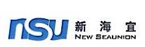 北京新海宜科技发展有限公司 最新采购和商业信息