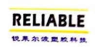 无锡市锐莱尔波塑胶科技有限公司 最新采购和商业信息
