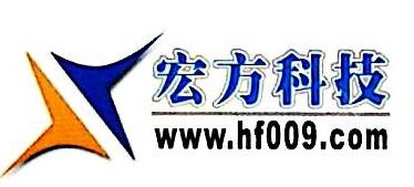 杭州宏方科技有限公司