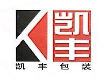 深圳市凯丰纸品包装有限公司 最新采购和商业信息